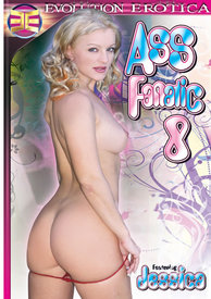 Ass Fanatic 08